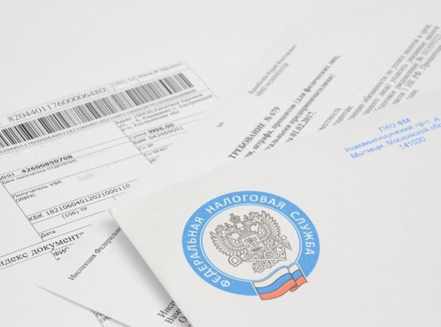 Что делать, если налоговое уведомление пришло позже установленного срока и налоговая инспекция начислила пени?
