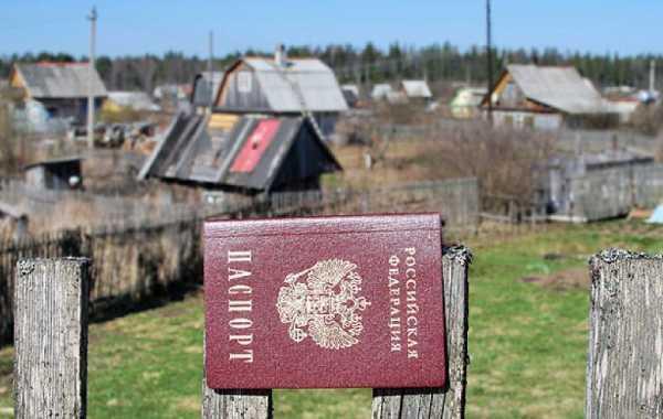 Как оформить регистрацию по месту жительства на даче?