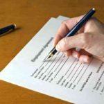 Отзыв на исковое заявление о расторжении брака. Образец заполнения и бланк 2020 года