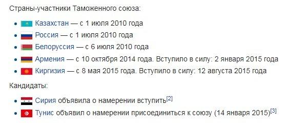 Как иностранцу получить патент на работу в РФ?