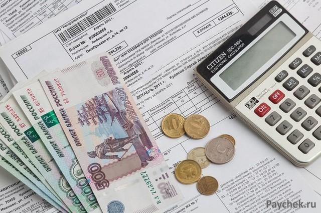 Что будет за неоплату или просрочку оплаты коммунальных услуг?