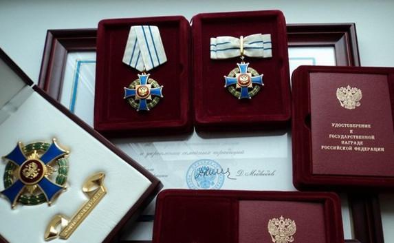 Какие льготы предусмотрены для лиц, награжденных орденом (почетным знаком)