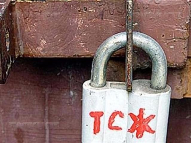 Каков порядок ликвидации ТСЖ?