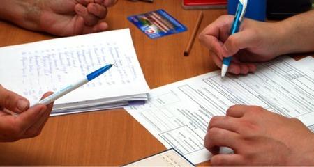Какова ответственность за несоблюдение правил регистрационного учета?
