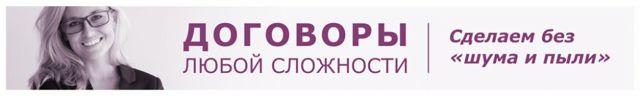 Договор на разработку сайта. Образец и бланк 2020 года