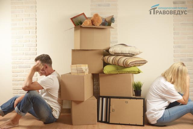 Исковое заявление о выселении из квартиры. Образец и бланк для скачивания 2020 года