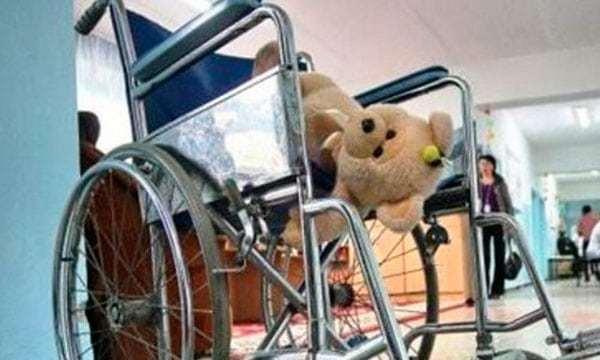 Какие льготы положены инвалидам с детства?