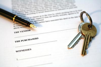 Договор аренды дома. Образец и бланк для скачивания 2020 года