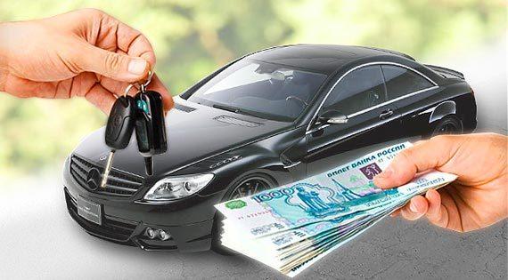 Договор купли-продажи автомобиля. Образец и бланк для скачивания 2020 года