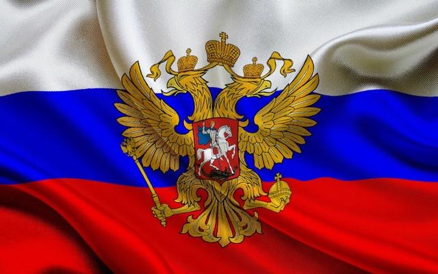 Как отказаться от гражданства РФ?