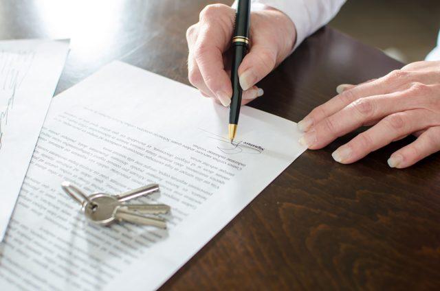 Дополнительное соглашение к договору купли-продажи. Образец и бланк 2020 года