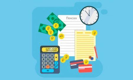 Каковы порядок и случаи получения страховой пенсии и фиксированной выплаты к страховой пенсии на дому и по доверенности?