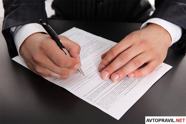 Договор купли продажи по доверенности. Образец заполнения и бланк 2020 года