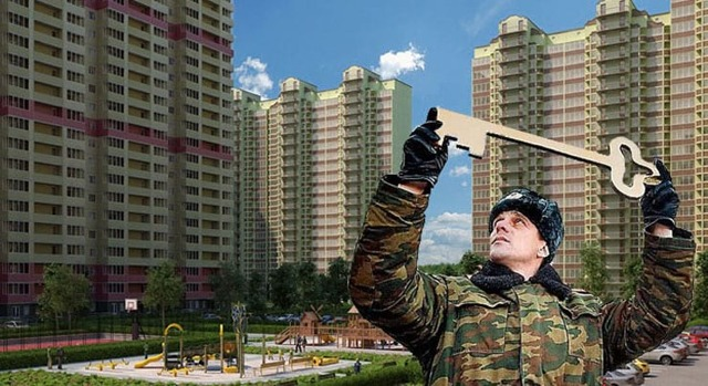 Как вступить в накопительно-ипотечную систему жилищного обеспечения военнослужащих?