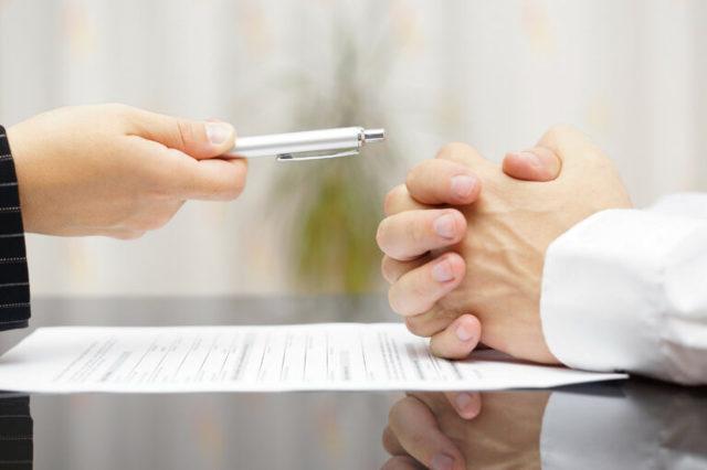 Акт об отказе подписать акт. Образец заполнения и бланк 2020 года