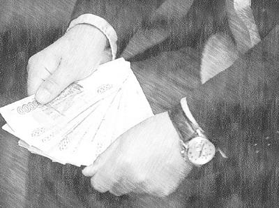 Договор доверительного управления. Образец и бланк 2020 года