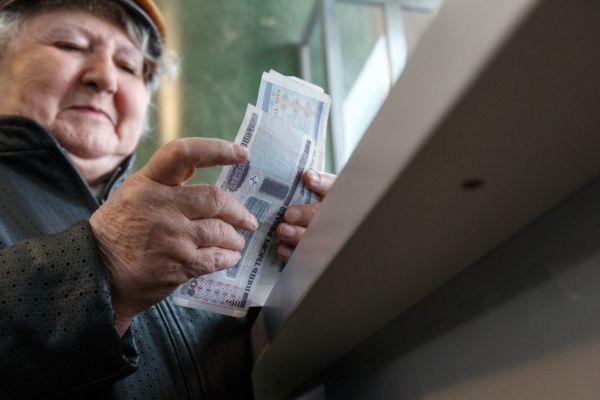 Каков размер социальной доплаты к пенсии?