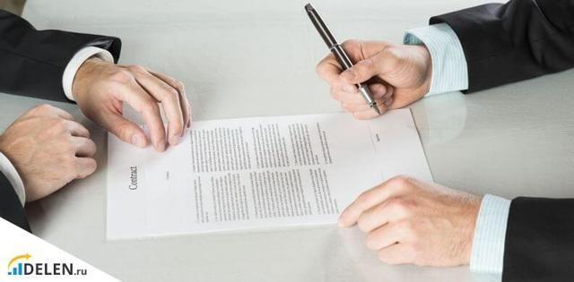 Договор субаренды нежилого помещения. Образец и бланк 2020 года
