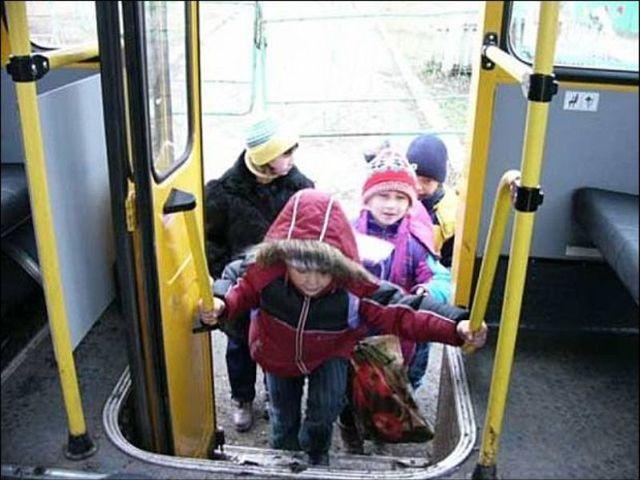 Какие существуют льготы по оплате проезда детей?