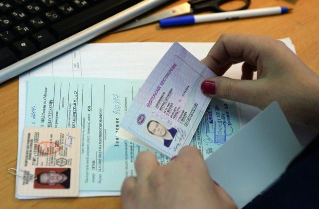 Замена водительских прав в связи с истечением срока действия в 2020 году