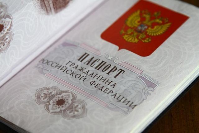 Как подтвердить гражданство РФ у несовершеннолетнего ребенка?