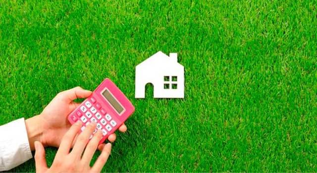 Как рассчитывается земельный налог для физических лиц?