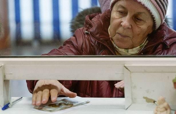 В каких случаях пенсионеру выплачивается надбавка на иждивенцев?