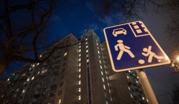 Что грозит за нарушение правил пользования придомовой территорией?