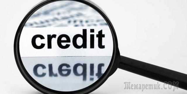 Вправе ли банк отказать в досрочном погашении кредита и потребовать уплаты процентов за весь срок выдачи кредита?