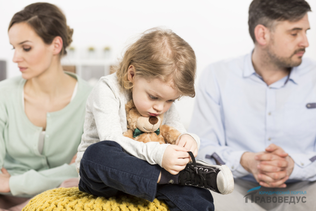 Имеет ли право десятилетний ребенок выбирать место жительства
