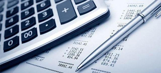 Как пенсионерам получить дополнительное ежемесячное материальное обеспечение?