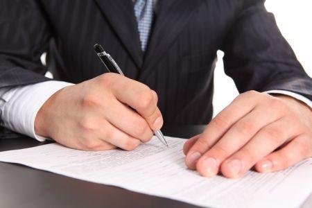 Судебный приказ о взыскании заработной платы. Образец заполнения и бланк 2020 года