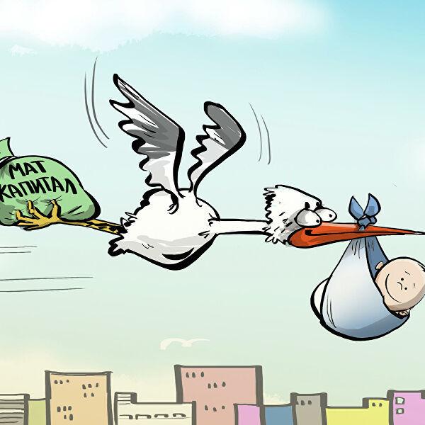 Как вернуть материнский капитал, направленный на формирование накопительной пенсии?
