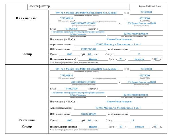 Исковые заявления. Образцы, примеры, бланки 2020 года