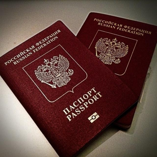 Как получить загранпаспорт несовершеннолетнему?