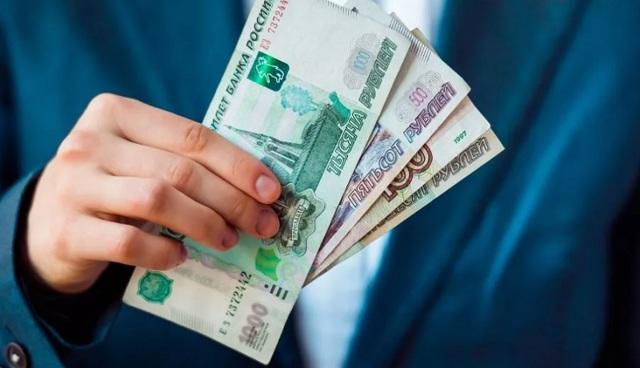 Письмо о предоплате. Образец и бланк для скачивания 2020 года