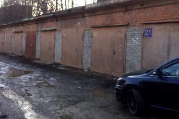 Что предусмотреть в договоре купли-продажи гаража?