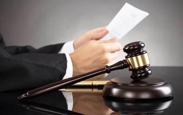 Частная жалоба на определение мирового судьи. Образец заполнения и бланк 2020 года