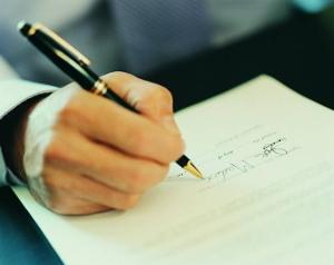 Договор вклада. Образец и бланк 2020 года