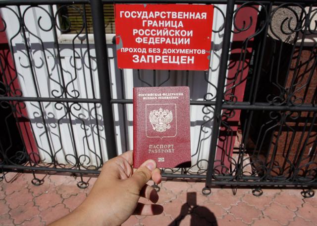 Исковое заявление о разрешении выезда ребенка за границу. Образец и бланк 2020 года