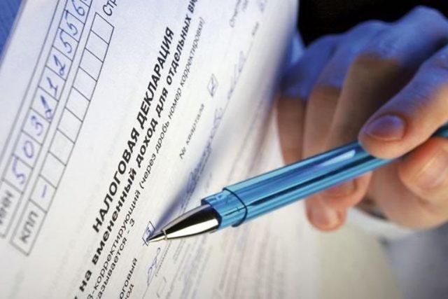 Каковы особенности подачи декларации 3-НДФЛ по почте?