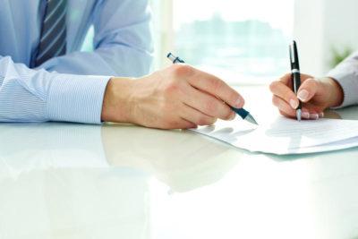 Дополнительное соглашение на продление срочного трудового договора. Образец и бланк для скачивания 2020 года