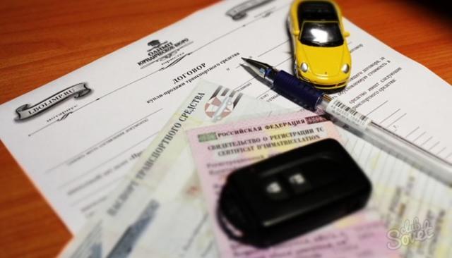 Внесение в свидетельство о регистрации изменения характеристик автомобиля
