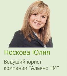 Каков правовой статус у временно пребывающих в РФ?