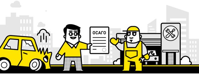 Получение возмещения по ОСАГО в виде восстановительного ремонта