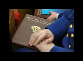 Жалоба в военную прокуратуру. Образец и бланк для скачивания 2020 года