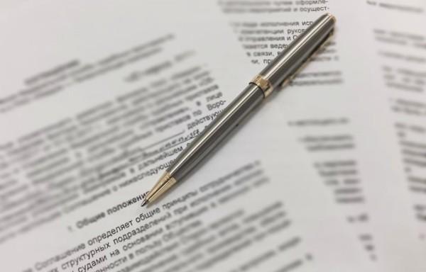 Соглашение о реструктуризации долга. Образец и бланк 2020 года
