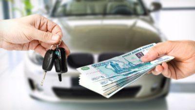 Получение автомобиля в наследство