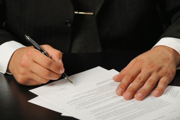 Дополнение к апелляционной жалобе по гражданскому делу. Образец и бланк 2020 года